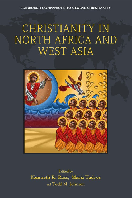 christianity in northern africa essay The next christianity and france—were launching missionary ventures into africa, asia, north the earliest papers were in some ways more readable than.